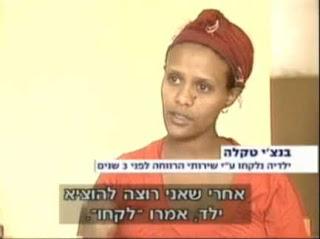 בנג'י טקלה - ילדיה נלקחו על ידי שירותי הרווחה