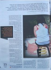 פשעי משרד הרווחה - סיפור חטיפתה האלימה של עדי מביתה ומשפחתה והפקרתה במשפחה מאמצת מזניחה ומתעללת