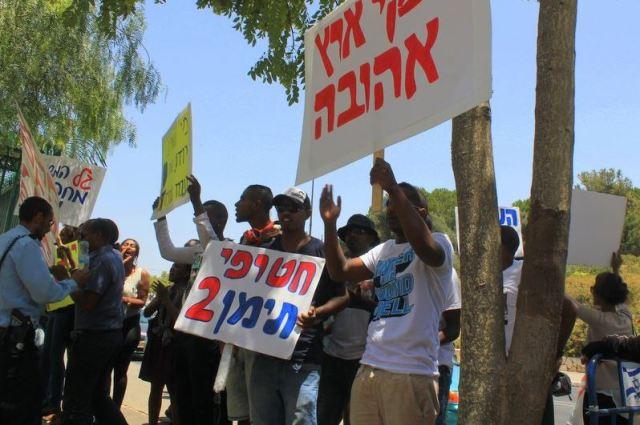 הפגנה מול משרד הרווחה - חטופי תימן 2