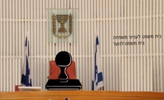 בתי משפט לענייני משפחה ונוער - חותמות גומי לפקידות סעד