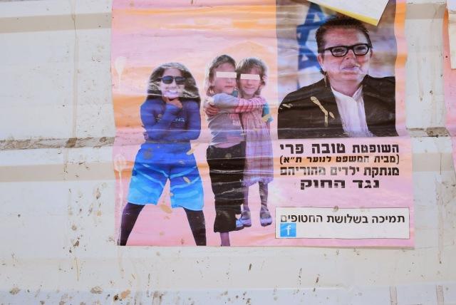 השופטת טובה פרי מבית משפט לנוער תל אביב מנתקת ילדים מהוריהם בניגוד לחוק