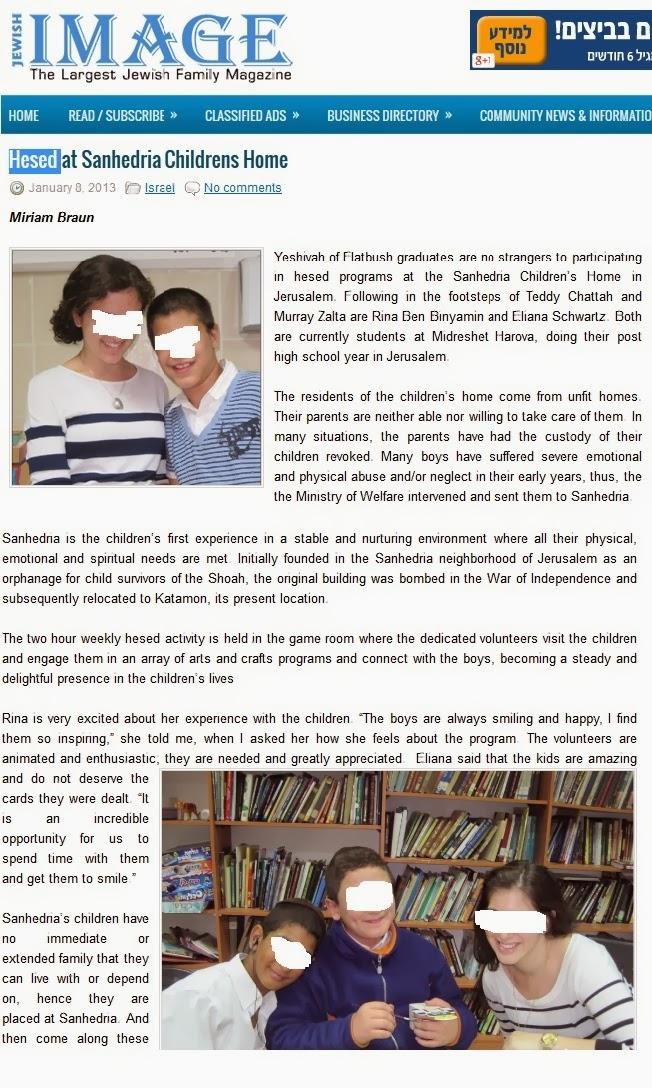 בית ילדים סנהדריה - שימוש בתמונות ילדים לייחצון תלישתם מביתם ומשפחתם בניגוד לחוקי העונשין והנוער