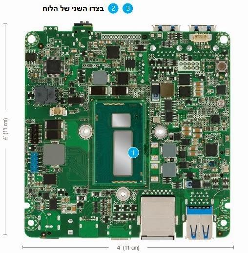 מחשב מיני של אינטל דגם NUC Kit D54250WYK - לוח אם