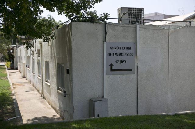המרכז הלאומי לפיצוי נפגעי הגזזת - ביתן 17 (צילם: עופר וקנין)