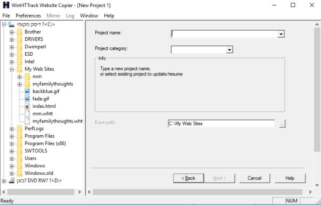 HTTrack  - תוכנה להורדת אתרי אינטרנט למחשב הביתי