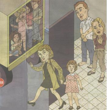 """איור מירה פרידמן, מתוך תחקיר הוצאת ילדים מהבית של מרב בטיטו """"יתומי הרווחה"""" מה- 22.02.2008"""