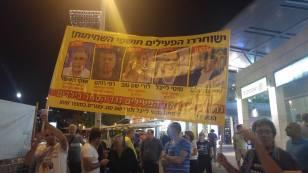 מחאה לשחרור הבלוגרים לור שם טוב, מוטי לייבל וצבי זר