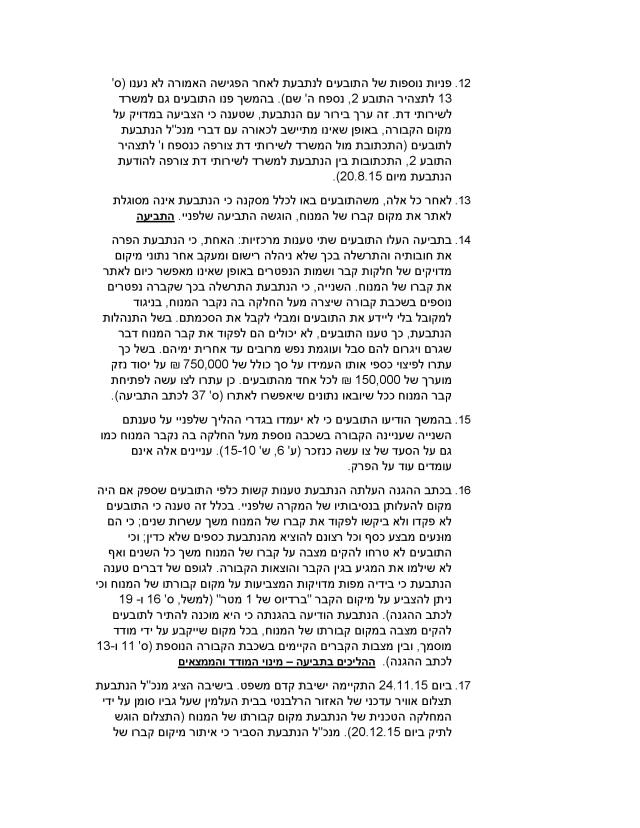 Document-page-004