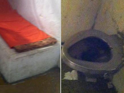 תנאי הגיינה קשים בבתי הכלא