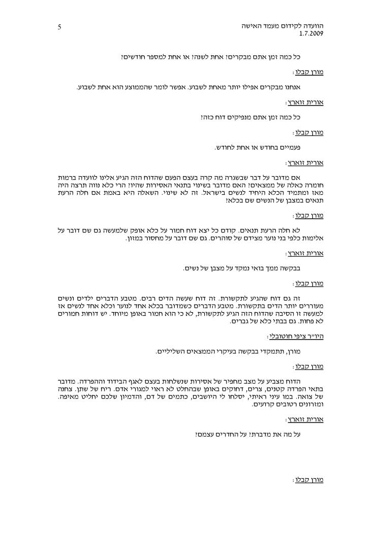 Document-page-005