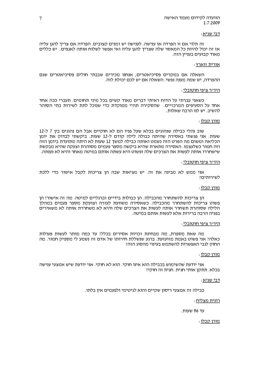 Document-page-007