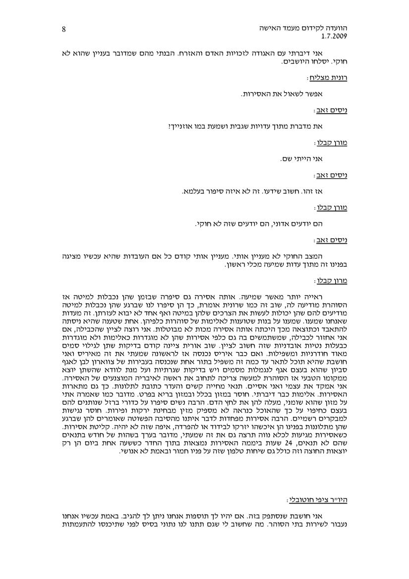 Document-page-008