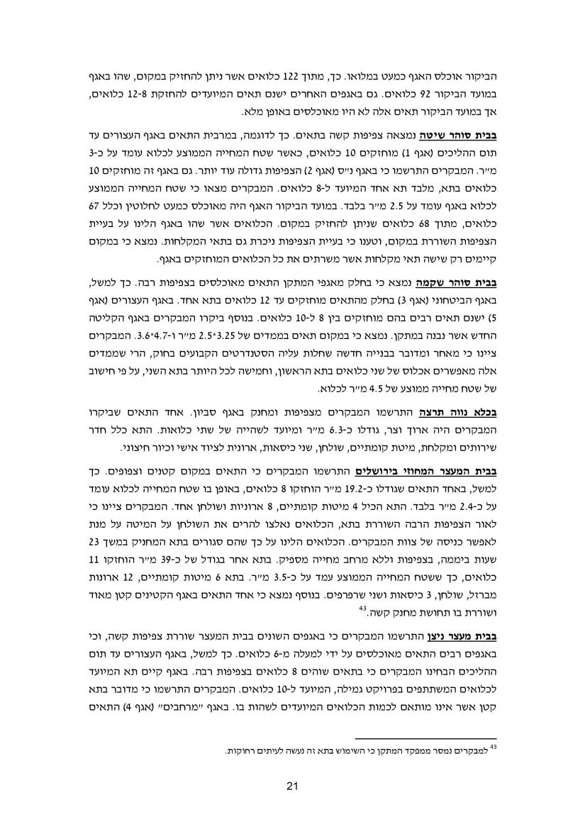 Document-page-021