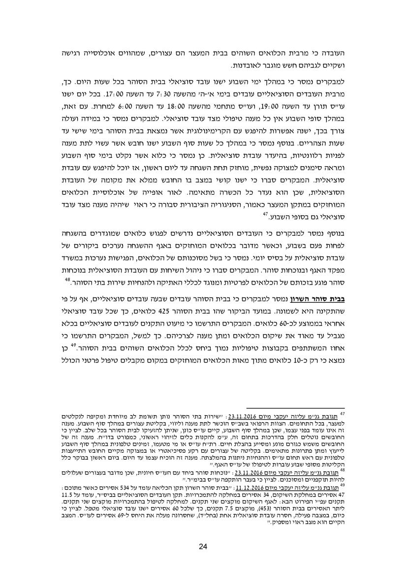 Document-page-024