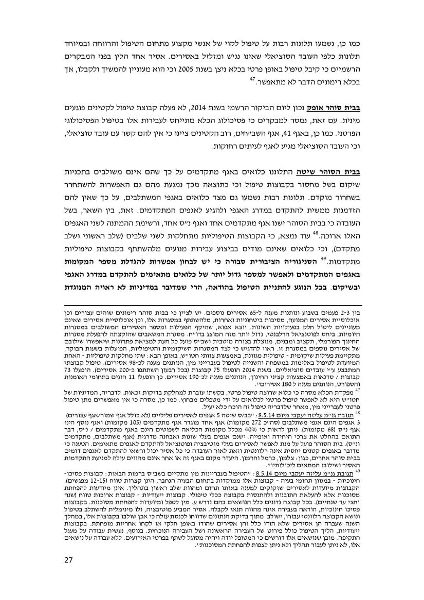 Document-page-027