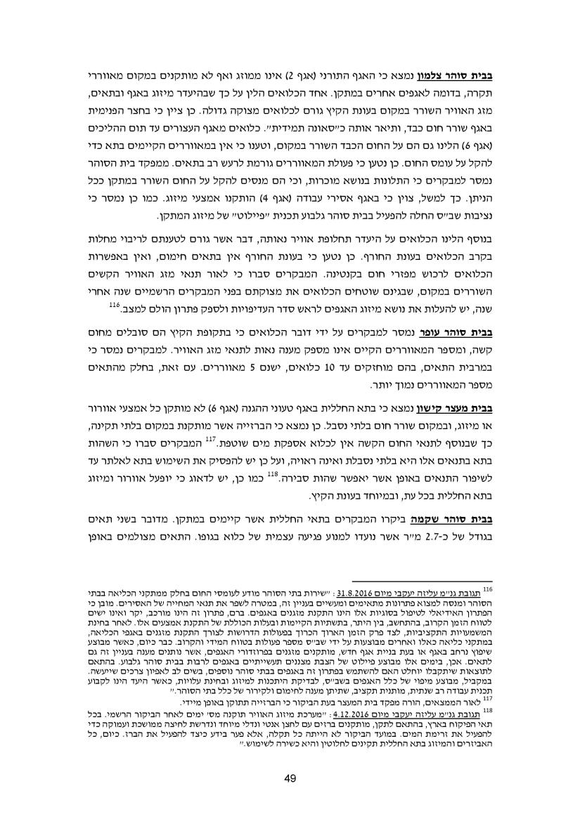 Document-page-049
