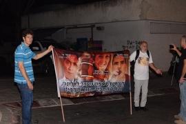 מחאה מול בית שרת המשפטים איילת שקד