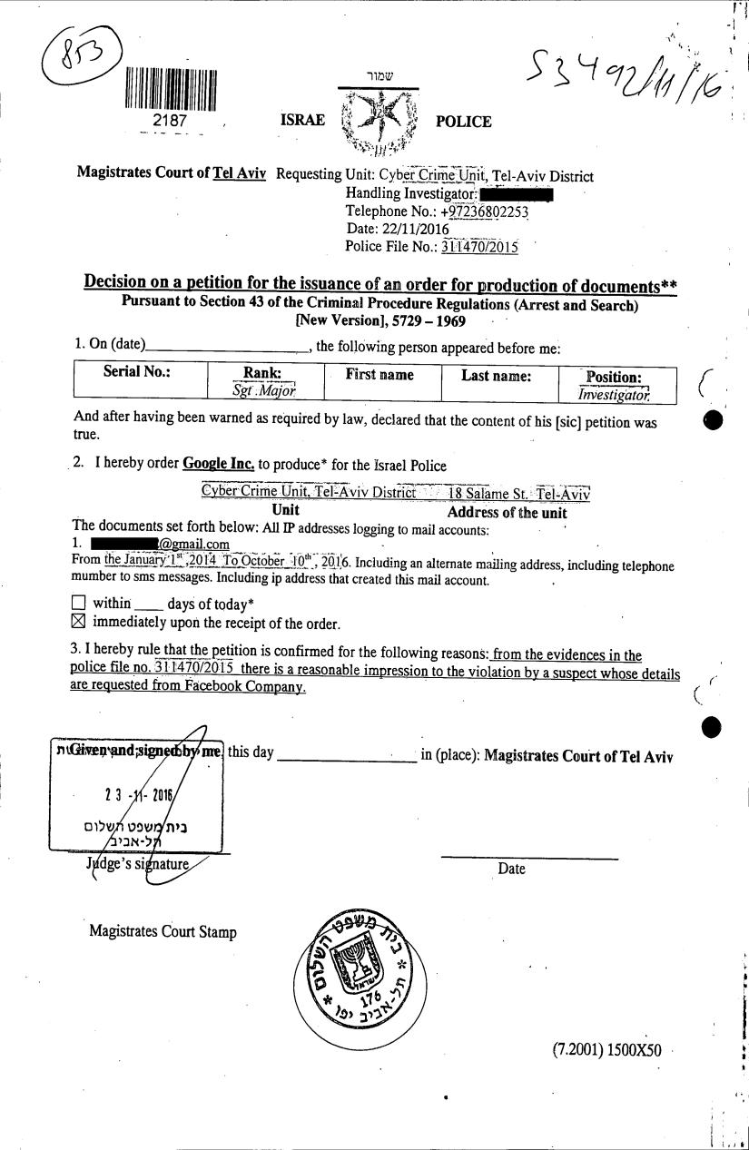 צו הבאת מסמכים גוגל - שופט לא ידוע.png
