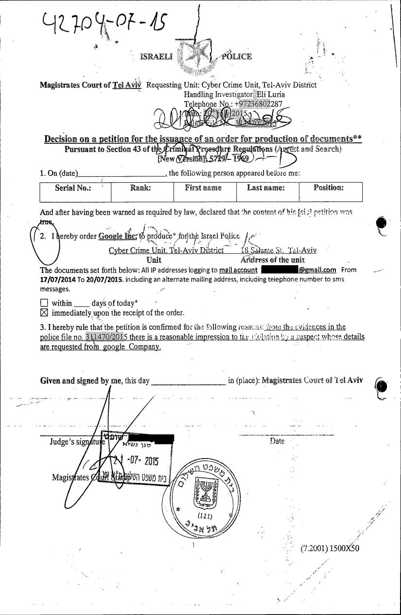 צו המצאת מסמכים מ