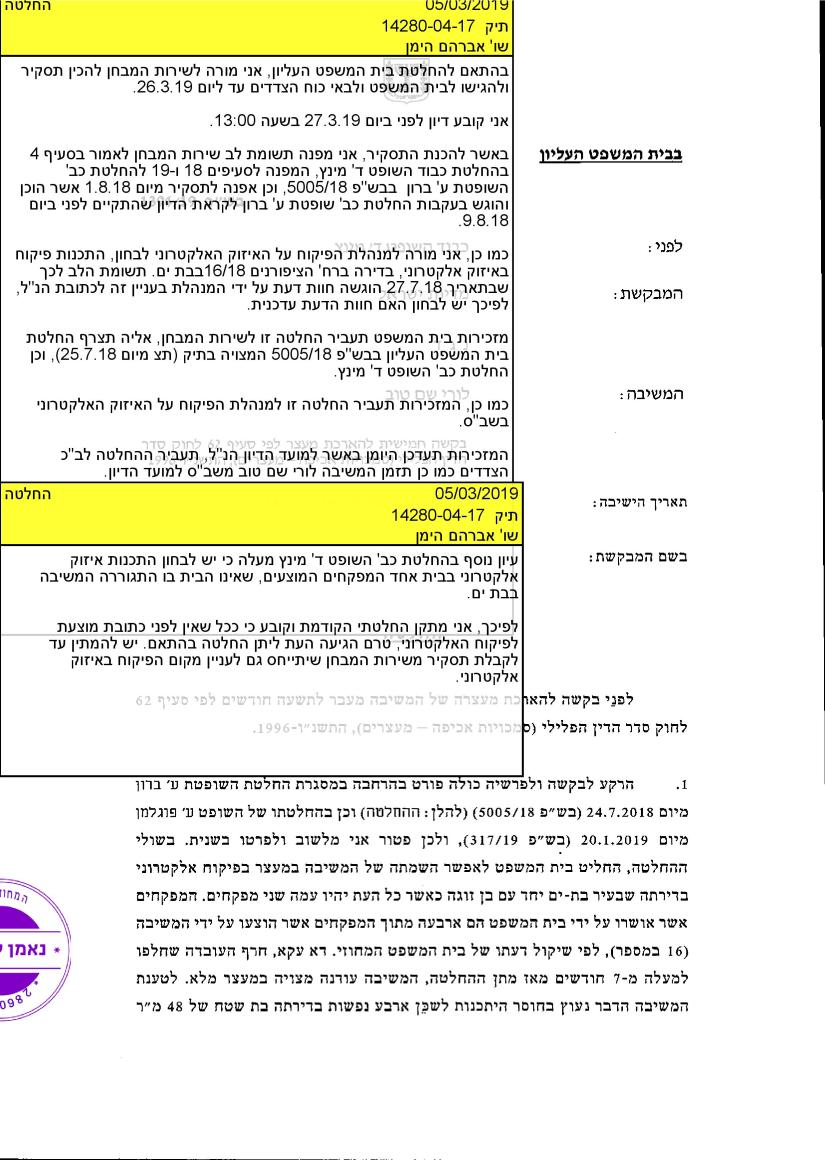 Document-page-001(1)
